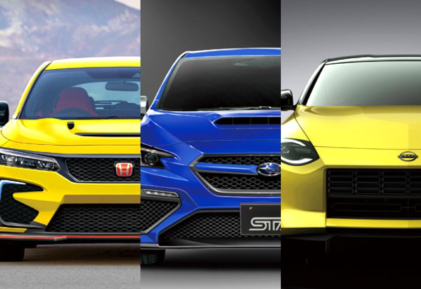 スポーツカーは死なず!! 買うなら最後の機会か 令和に新型となる名スポーツ車カレンダー