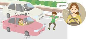 既販売車のトヨタセーフティセンスでも昼間の歩行者検知が可能に! アップグレードソフトウェアを順次発売開始