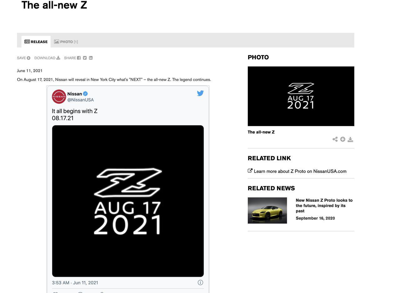 新型フェアレディZの発表日は8月17日に決定!「プロダクションモデル」はNYオートショーで登場