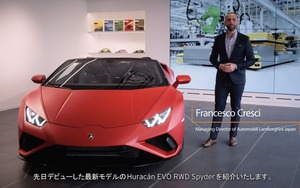 新型ランボルギーニ ウラカン EVO RWD スパイダー、ジャパン・ローンチビデオを公開【動画】