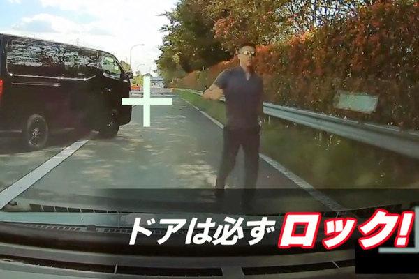 煽り 運転 試乗 車