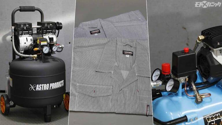 バイクメンテナンス好きが憧れのガレージを所有したら即刻導入したい役立ちアイテム×10選