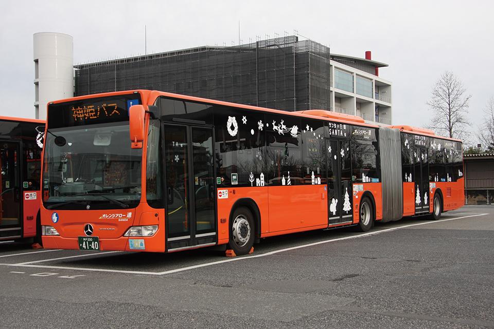 おじゃまします! バス会社潜入レポート 神姫バスグループ編【その4】