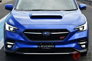 ワゴン需要減少でもなぜ新型投入? スバルが「レヴォーグ」を刷新する狙いとは