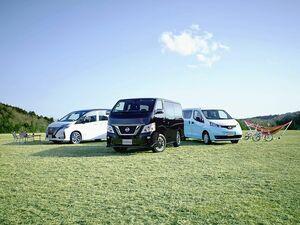 日産、キャンピングカーショーに「キャラバン」ベースなど3モデル出展