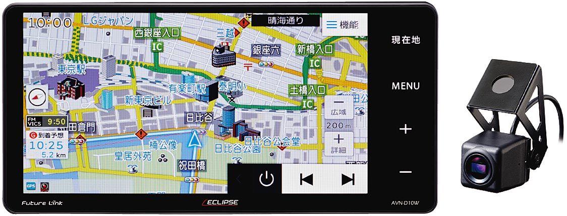 デンソーテン、カーナビ「イクリプス」の2021年モデル 11月上旬発売