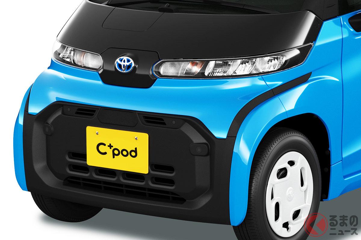 トヨタが200万円以下のEV発売! ホンダ、日産の次なる一手は? EV勢力図の今後とは