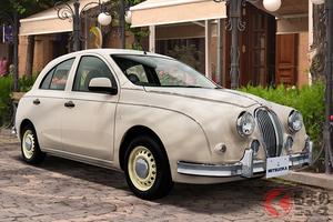 光岡自動車が「カフェラテ」を販売!? 「ほっと、ひと息」できる上品で優しいクルマとは