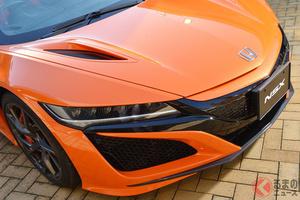 NSXは月間1台しか売れてない!? 悪循環に陥るスポーツカーにいま求められることとは