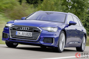 アウディ「A6」シリーズが車両価格を引き下げ! 装備一部変更でより求めやすく