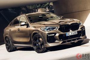 BMW最新「X6」をもっと過激に! ACシュニッツァー流カスタムとは