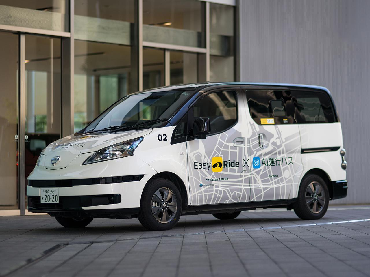 日産が自動運転の実証実験。実用化に向け、自動運転SAEレベル2車両が横浜で一般交通と混走