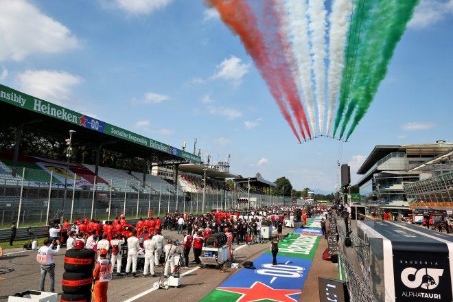 F1イタリアGPでのスプリント予選開催が正式に決定。週末のスケジュールが明らかに