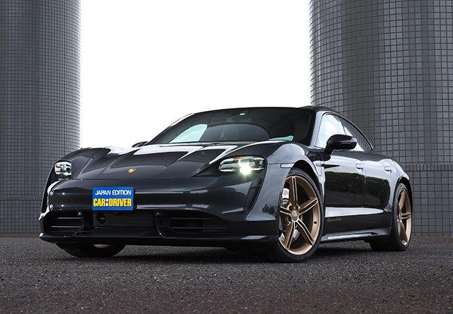 「最新モデル試乗」ポルシェ未来形、スポーツEVの代表タイカン・ターボの衝撃パフォーマンスとその課題