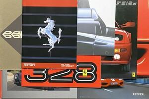 フェラーリはカタログも特別?40年間の変遷からみるフェラーリ・カタログの傾向とは