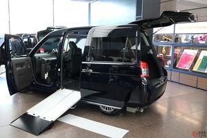 トヨタ「JPN TAXI」の改良モデルを発売 車いす乗車時のスロープ設置時間を短縮