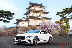 お城のようなベントレー! モノトーンな10台限定の日本専用「コンチネンタルGT V8」とは