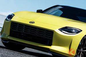日産新型「フェアレディZ」は歴代モデルの面影たっぷり! 新デザインのポイントは?