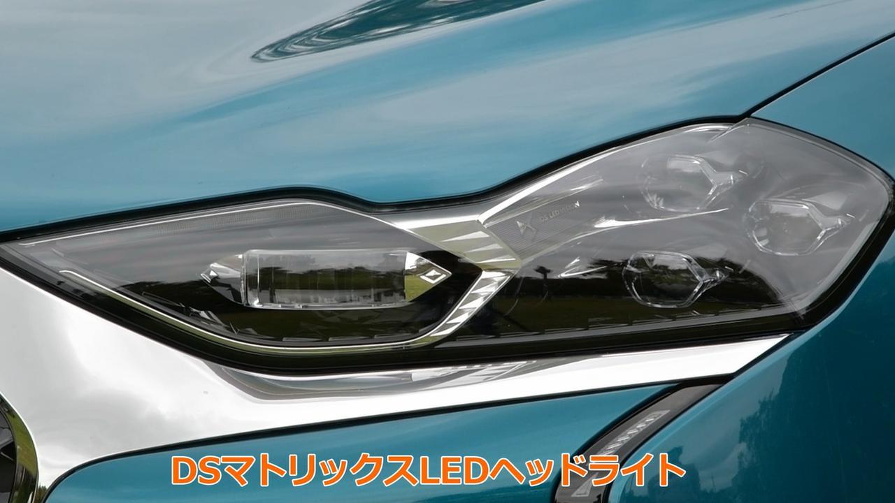 【動画】竹岡 圭のクルマdeムービー 「DS3クロスバック」(2019年10月放映)