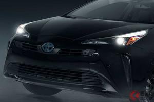 チョイ悪な黒すぎるトヨタ「プリウス」に賛否!? エコカーにダークなイメージは似合わない?