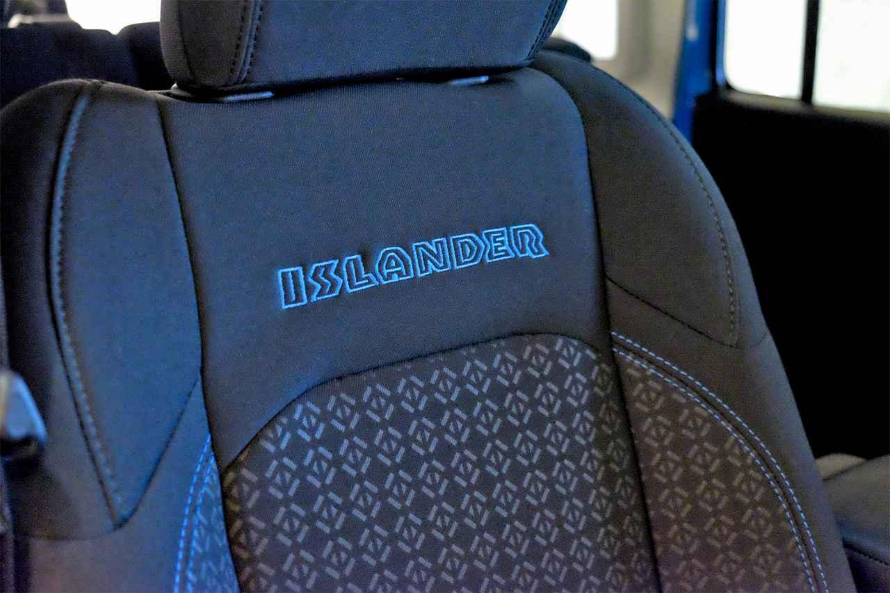 限定車ジープ ラングラーアンリミテッド アイランダー設定。ホワイトルーフを採用して約10年ぶりの復活