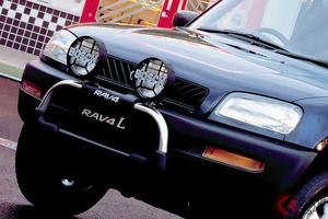 現行モデルの初代はスゴかった? 1990年代にデビューのヒット車5選