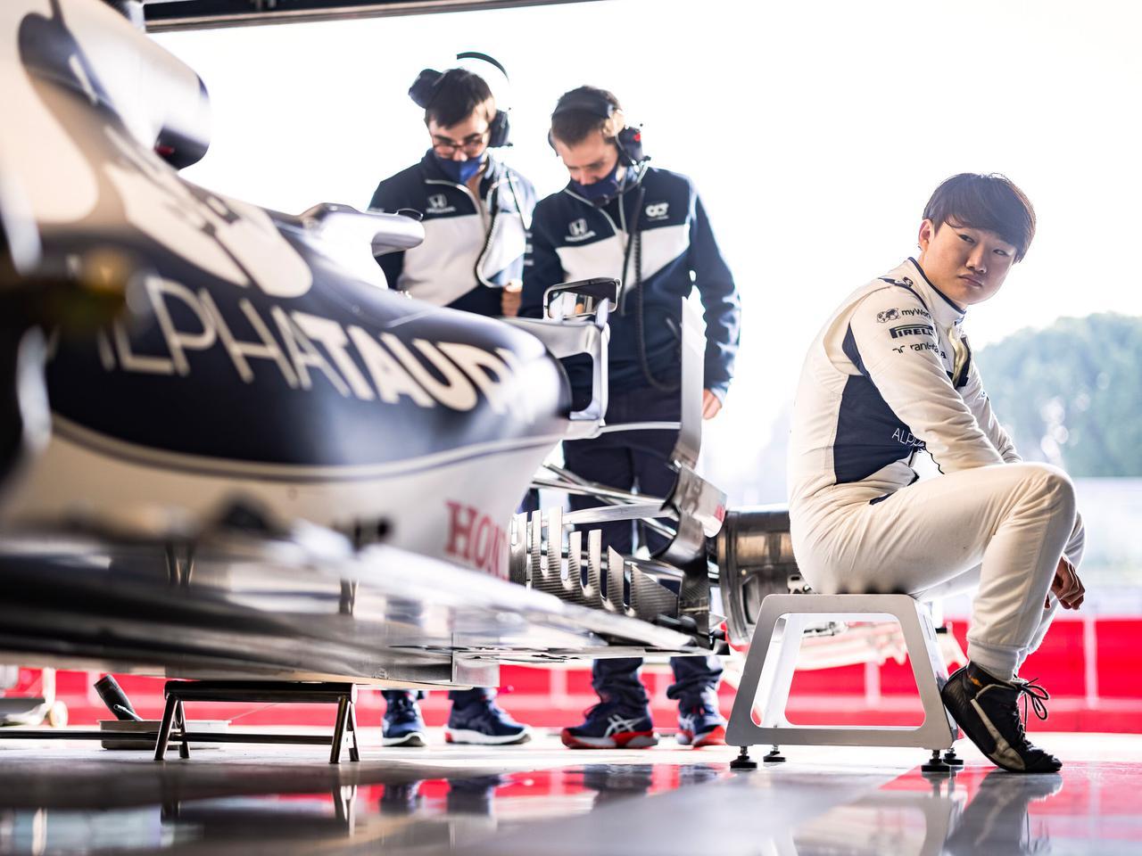 2021年F1第3戦 ポルトガルGP、角田裕毅のフリー走行での遅れは作戦の可能性も【モータースポーツ】