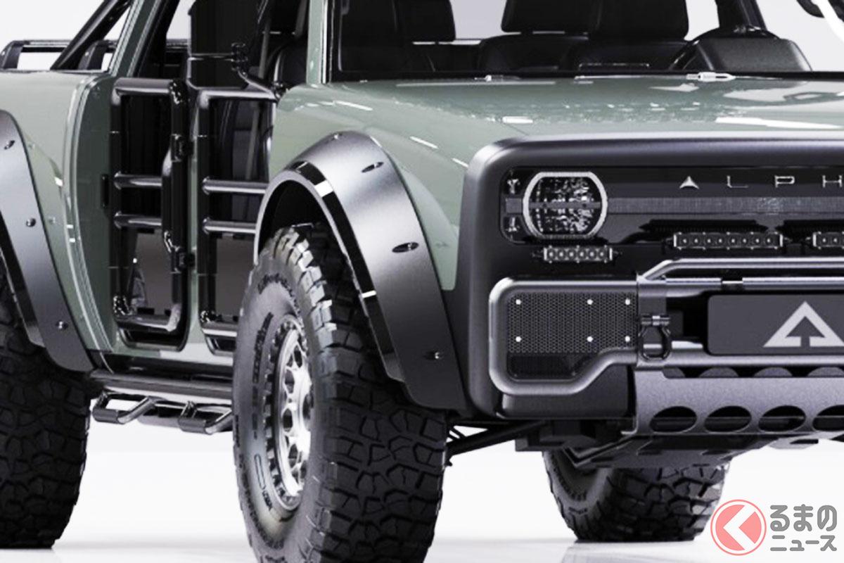 レトロなギラ顔EV登場! 新型4WD「スーパーウルフ」予約開始 ドア無いド迫力車も登場!? 米で発表