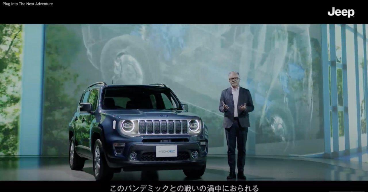 ジープのプラグインハイブリッド「レネゲード 4xe」日本上陸! 電気だけで約50km走れる小型SUV