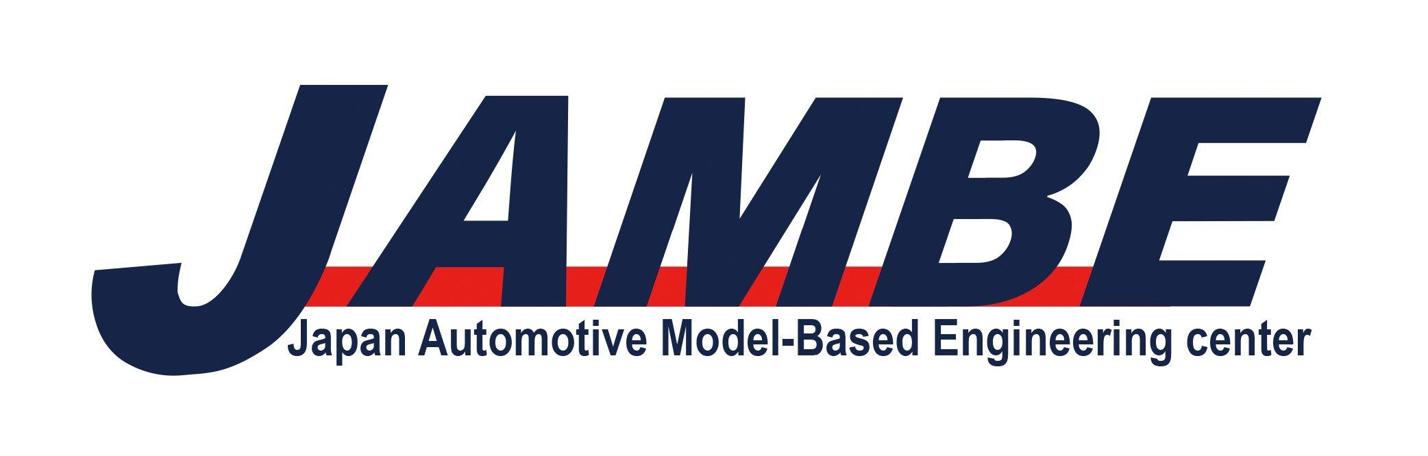 自動車メーカー・サプライヤー10社、「MBD推進センター」発足 モデルベース開発の普及拡大へ ルール標準化で国際競争力を強化