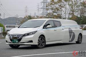 脱ガソリン車は葬儀業界にも影響? 霊柩車もEV化! 日本初「リーフ霊柩車」なぜ導入したのか
