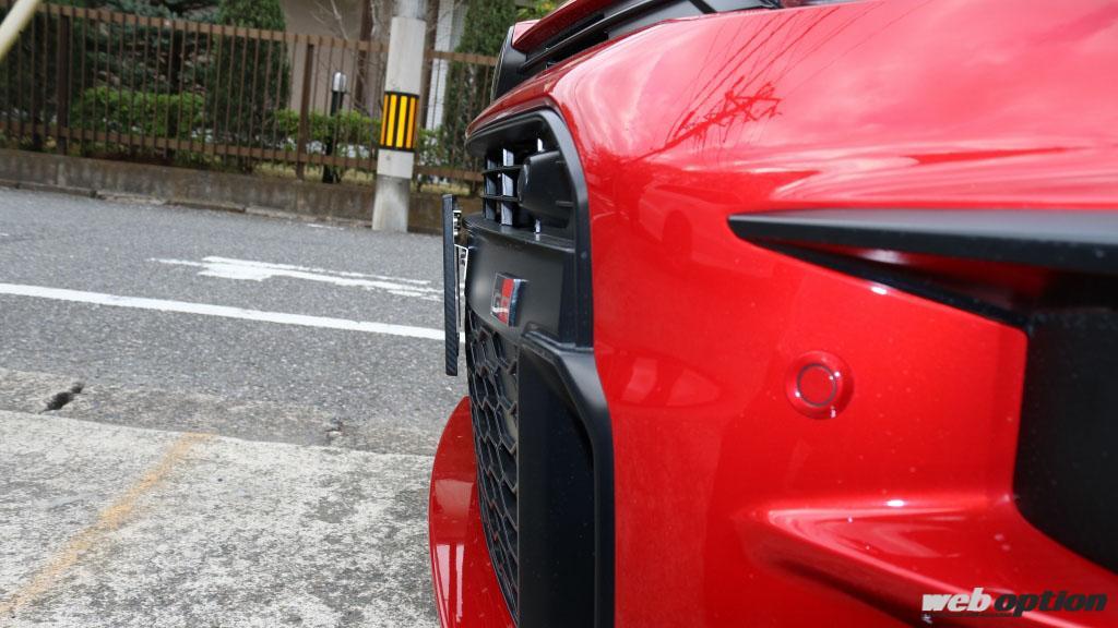 「超お手軽にトヨタGRヤリスの冷却効率をアップ」保安基準適合のナンバーオフセットステー!!