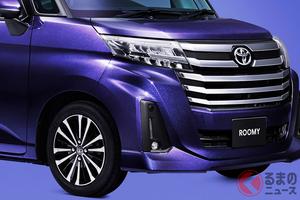 トヨタ新型「ルーミー」発売! より迫力マシマシなデザインに 「タンク」は車種統合で消滅