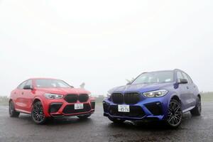 「SAV」の本領発揮! BMW渾身のX5&X6 M コンペティションの凄まじいパフォーマンスを測る :後編