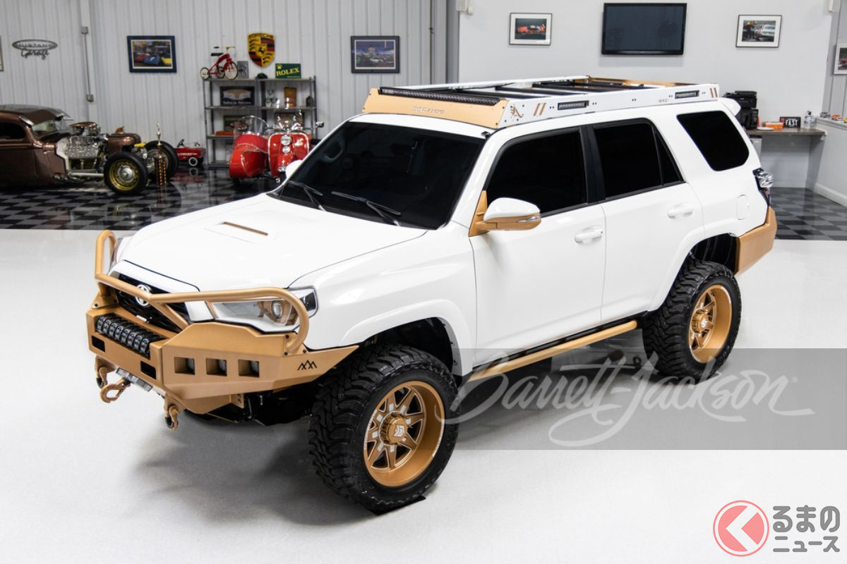 最強の現代版トヨタ「ハイラックスサーフ」新車価格2倍の800万円で落札された金ピカ「4Runner」とは