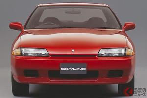 凄かったのはGT-Rだけじゃない! すべてが進化した「R32型 スカイライン」は何が凄かった?