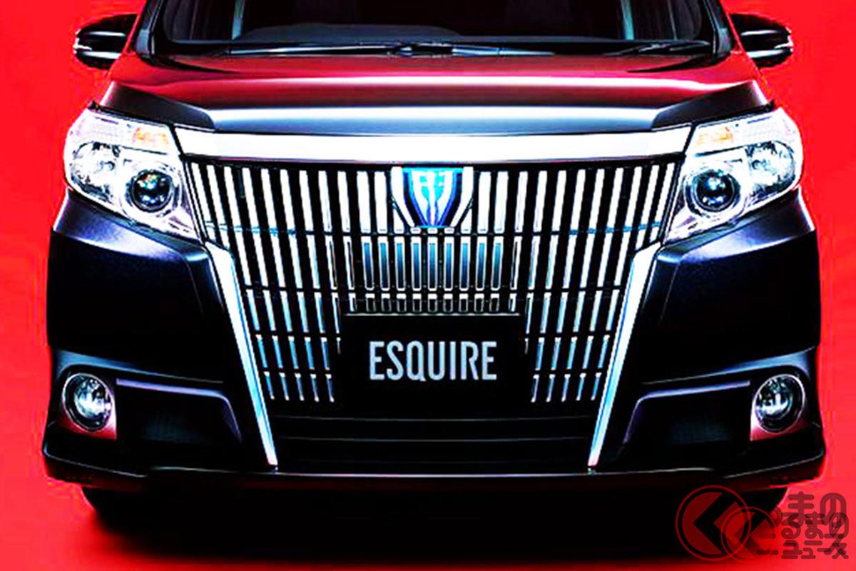 トヨタミニバン、納車後に生産終了の衝撃! 高級志向「エスクァイア」を購入した人の本音とは