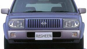 【復活希望!!】平成の名車 25年早かった…日産ラシーンはどう生まれ、なぜ消えたのか