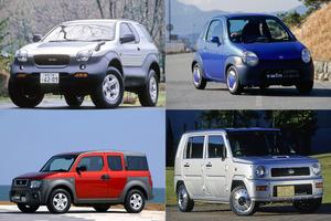 再評価された時は既に「絶版」! 新車で「買っておけばよかった」と後悔しきりの「超個性派」国産旧車5台