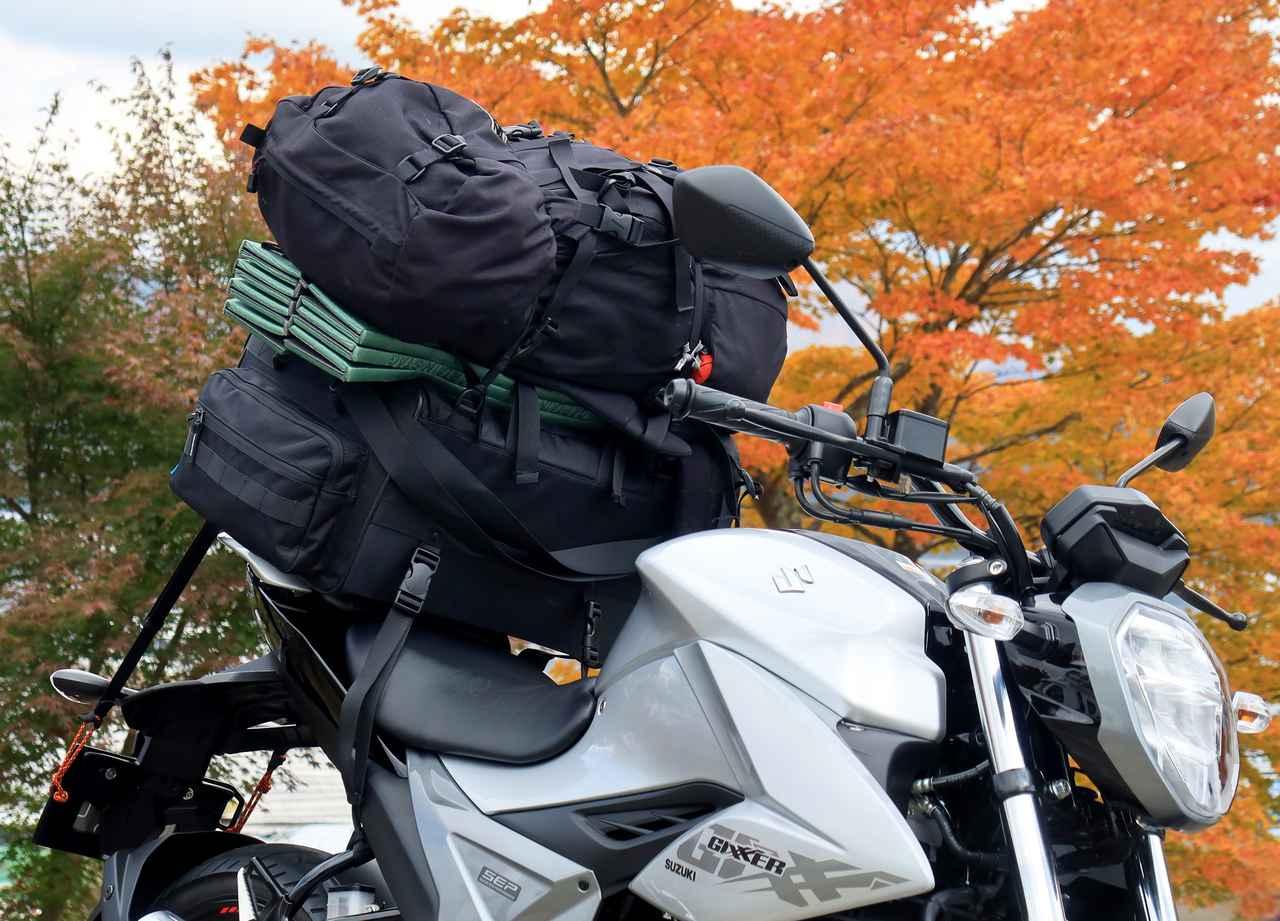 ノーマル状態のスズキ『ジクサー150』でバイクキャンプの大荷物は積めるかな?【キャンプツーリングインプレ・積載編】