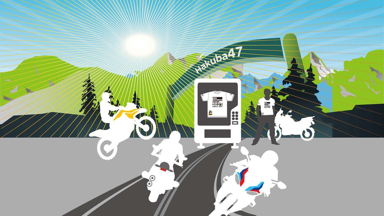 「BMW MOTORRAD HAKUBA 2021」が開催! 会場に設置された自動販売機でオリジナルTシャツを販売&特別フォトブースも