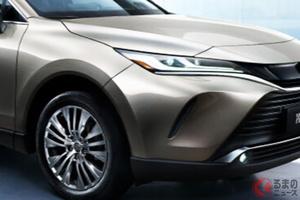 トヨタ新型「クラウンクルーガー」弟分SUV登場! 爆売れ新型「ハリアー」予約開始で高級SUV連投! 中国仕様を投入