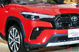 トヨタ 新型SUV「カローラクロスGRスポーツ」は六角形グリルで爆イケ顔に進化!? 独自仕様の特徴とは? 台湾で登場