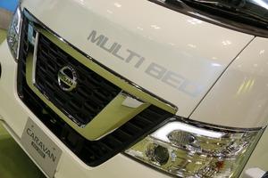 【車中泊はメーカー純正で】日産NV350キャラバン・マルチベッド ジャパンキャンピングカーショー2021