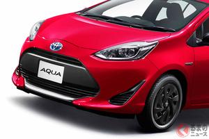 10年目のトヨタ「アクア」 最盛期は年26万台も販売!? 身近なハイブリッド車の魅力とは