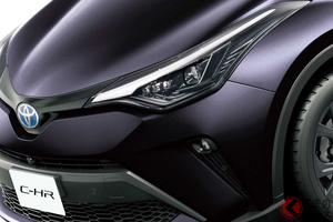 黒いトヨタ車登場! プリウスに続き「C-HR」がさらにイケメンに! 黒が際立つ特別仕様車を発売