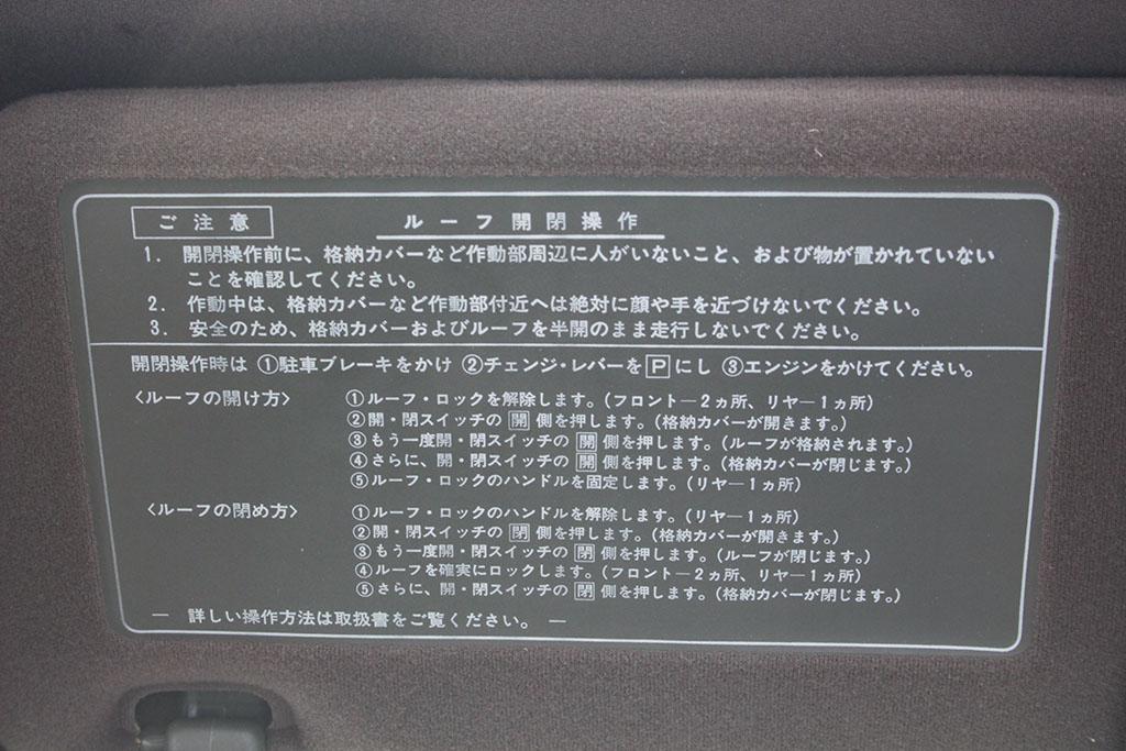 「超激レアのMZ20ソアラエアロキャビンをイジる!」5速MT仕様だと!?【ManiaxCars】