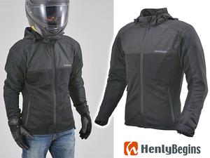シンプルなデザインのメッシュパーカー「HBJ-059 フィールドメッシュジャケット」がデイトナから発売