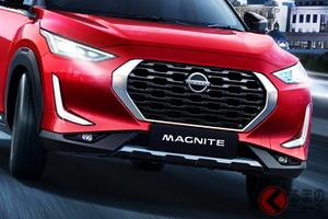 日産最小SUV! 新型「マグナイト」2021年初頭に発売へ! 日産エントリーSUVは大旋風を巻き起こす?