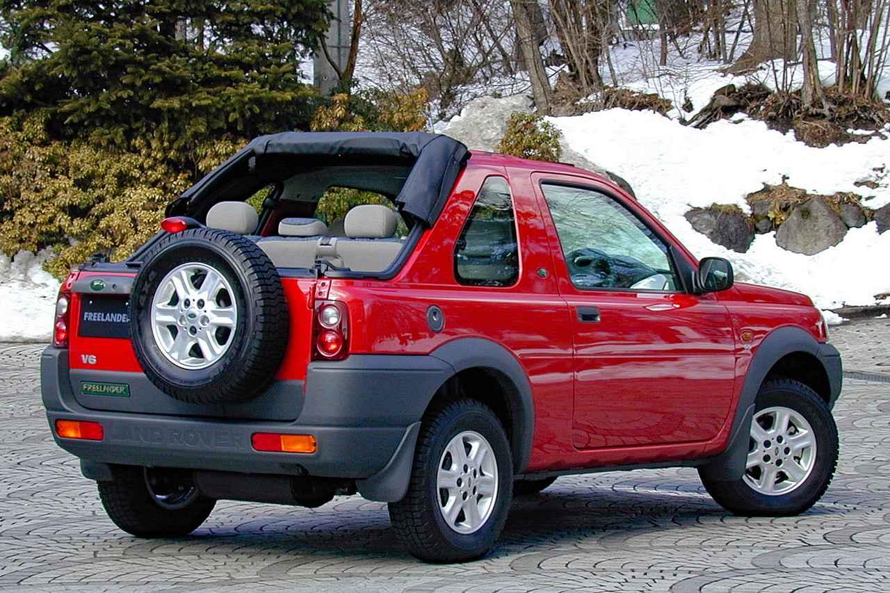 【懐かしの輸入車 05】ランドローバー フリーランダーには正統派SUVの血統が改めて感じられた